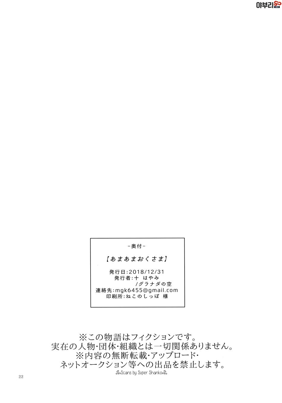 22_0scan_21.jpg