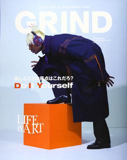 [雑誌] GRIND (グラインド) 2019年12月号