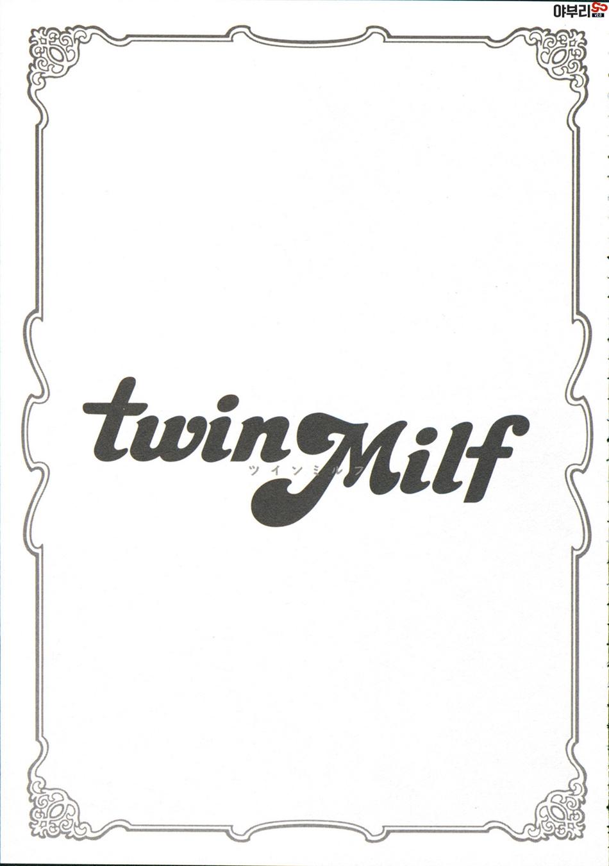 089_twinmilf_088.jpg