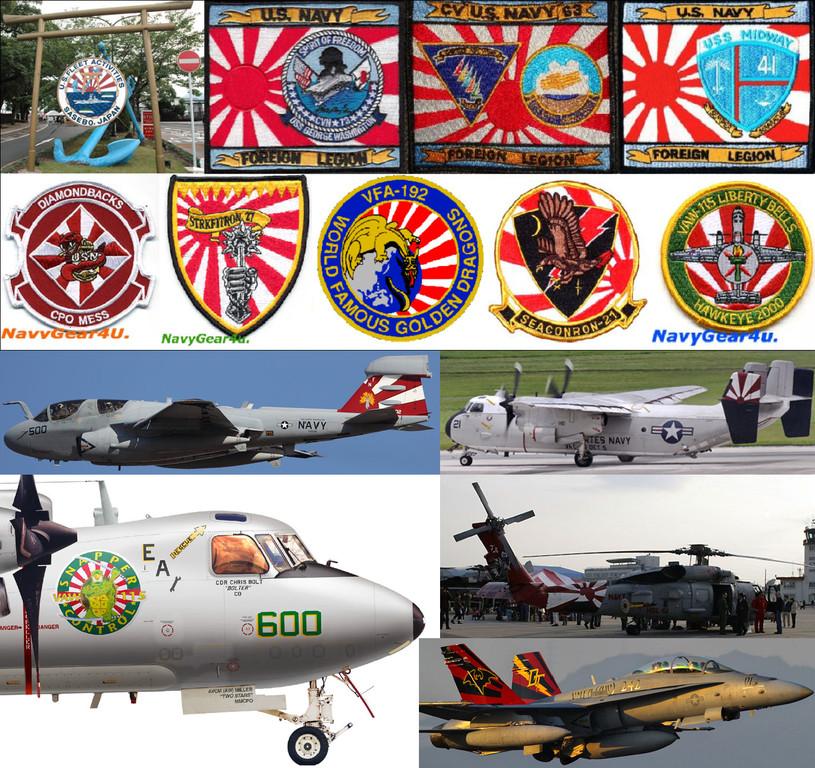 韓国さん「インチョンの米軍基地の記章が旭日旗と鳥居!米軍は釈明を!」 ->画像>76枚
